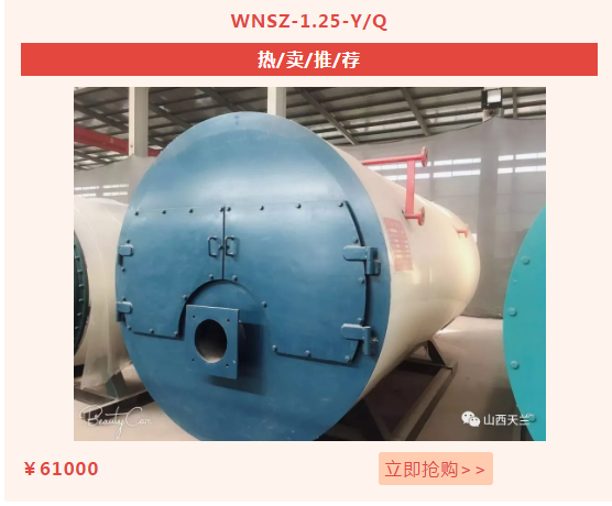 山西天兰锅炉有限公司