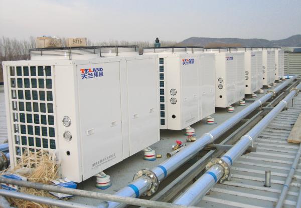 天兰锅炉空气源热泵案例