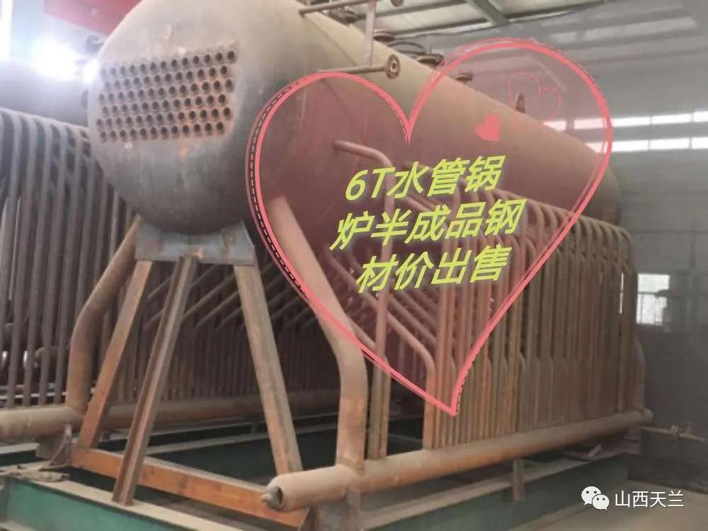 6T水管锅炉
