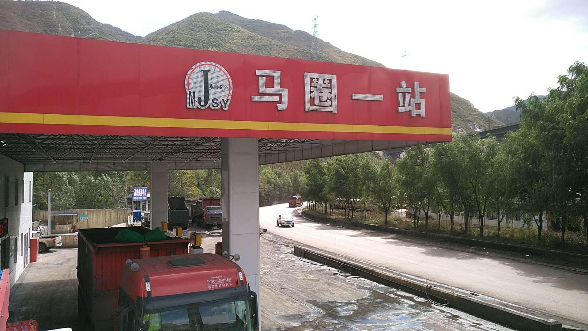 """助力""""蓝天保卫战""""—马圈加油站分部也要安装空气源热泵了!"""
