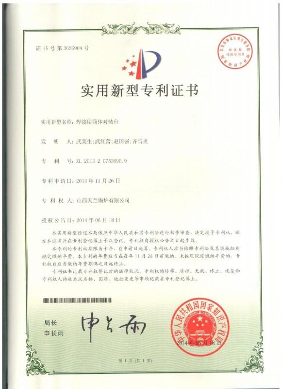 title='多管式二次燃烧无烟环保热水锅炉'